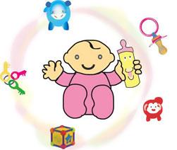 приданое для малыша, приданное для новорожденного