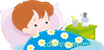 Лечение насморка у ребёнка.