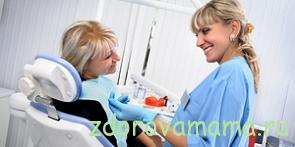 Mozhno-li-pri-beremennosti-lechit-zubyi