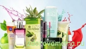 yves-rocher-products