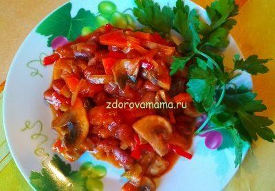 Фасоль с грибами