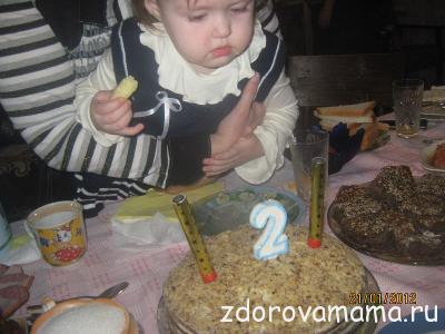 детский день рождения 2 года
