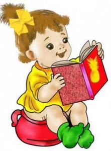 Отлучение ребёнка от груди