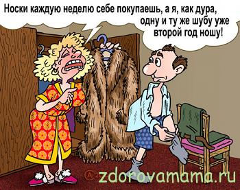 Luchshiy-podarok-k-Novomu-godu-dlya-zhenshhinyi-----mehovaya-shuba