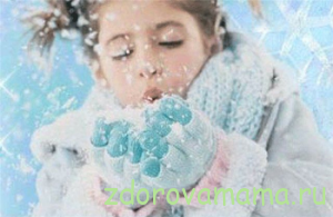 Allergiya-na-holod-u-rebyonka