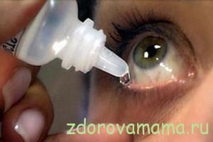 Помощь при ожоге глаз
