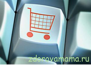 Как сэкономить во время онлайн шопинга