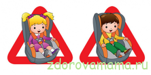 установка детского автокресла