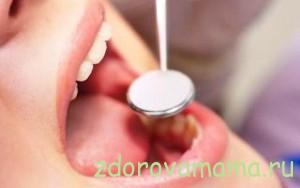 Profilaktika-i-lechenie-zubov.j