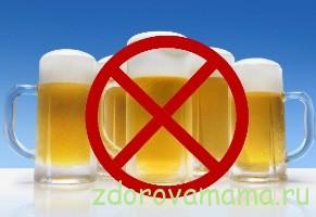 Bezalkogolnoe-pivo-i-beremennost